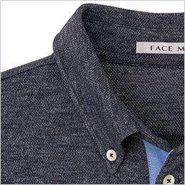 FB4531U ナチュラルスマイル ドライポロシャツ(男女兼用)ボタンダウン ボタンダウンのすっきり仕様