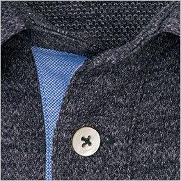 FB4531U ナチュラルスマイル ドライポロシャツ(男女兼用)ボタンダウン 釦には身頃と同色の糸を使用