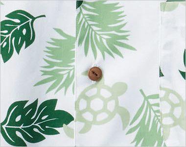 FB4545U FACEMIX アロハシャツ(ウミガメ)(男女兼用) 南国の雰囲気を演出する木目調ボタン
