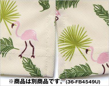 FB4548U FACEMIX アロハポロシャツ(パイナップル)(男女兼用) スリット入り