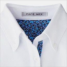 FB5024M ナチュラルスマイル ドライポロシャツ 花柄A(男性用)ボタンダウン 花柄を使用。アクセントに。 (写真はレディス商品です。フロントの開きは男女逆になります)