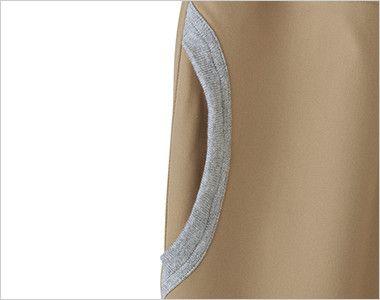 FP6703U ナチュラルスマイル ストレッチチノジャージ パンツ(男女兼用) 斜めポケット