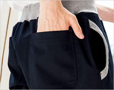 FP6703U ナチュラルスマイル ストレッチチノジャージ パンツ(男女兼用) ポケット