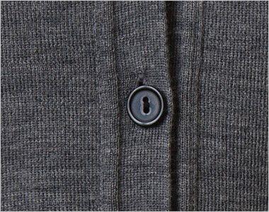BONMAX KK7100 [秋冬用][厚さ:厚]腰まで隠れる長め丈の定番カーディガン(すっきりシルエット) ボタン部分