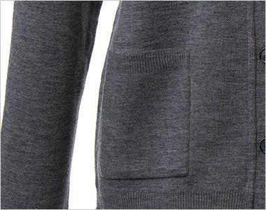 BONMAX KK7100 [秋冬用][厚さ:厚]腰まで隠れる長め丈の定番カーディガン(すっきりシルエット) ポケット付き