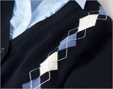 BONMAX KK7120 [秋冬用]アミーザ アーガイル柄カーディガン ニット 爽やかな印象のアーガイル柄