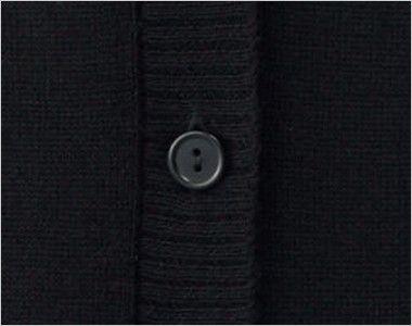 BONMAX KK7120 [秋冬用]アミーザ アーガイル柄カーディガン ニット ボタン部分