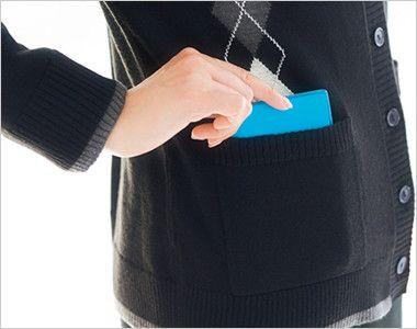BONMAX KK7120 [秋冬用]アミーザ アーガイル柄カーディガン ニット 便利なポケット付き