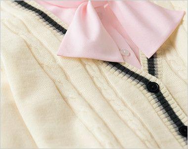 KK7121 BONMAX/アミーザ ケーブル編みカーディガン ニット 優しい雰囲気のケーブル編み