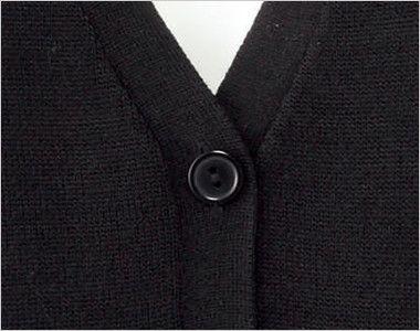 BONMAX KK7122 [秋冬用]アミーザ 絶妙な丈感で体型カバーする着回ししやすい定番カーディガン ボタン部分
