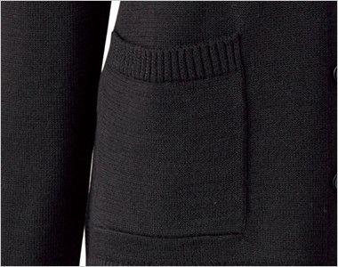 BONMAX KK7122 [秋冬用]アミーザ 絶妙な丈感で体型カバーする着回ししやすい定番カーディガン ポケット付き