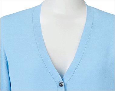 BONMAX KK7123 [通年][厚さ:薄]重ね着しやすい肌触りなめらかな薄手ニットのカーディガン 衿部分