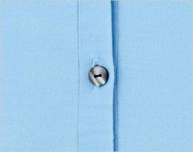 BONMAX KK7123 [通年][厚さ:薄]重ね着しやすい肌触りなめらかな薄手ニットのカーディガン ボタン部分