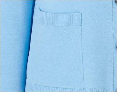 BONMAX KK7123 [通年][厚さ:薄]重ね着しやすい肌触りなめらかな薄手ニットのカーディガン ポケット付き