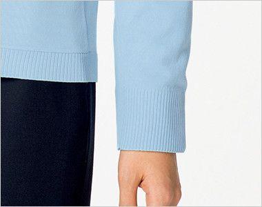 BONMAX KK7123 [通年][厚さ:薄]重ね着しやすい肌触りなめらかな薄手ニットのカーディガン リブ仕様の袖口