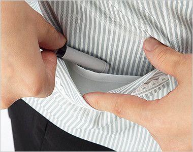 KK7813 BONMAX/リエート オーバーブラウス(サテンリボン付き) ストライプ 挟み込みポケット(右側小分けポケット付き)