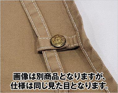 LCK79006 Lee 2WAYエプロン(男女兼用) 吊りひも止め用ボタン