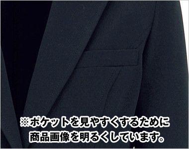 LJ0737 BONMAX/フレキシー ニットジャケット 無地 ポケット付き