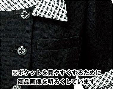 LJ0746 BONMAX/アミティエ ソフトジャケット 無地×チェック ポケット付き