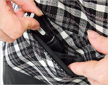 BONMAX LV1171 [通年]フェリーチェ ベスト チェック 箱ポケット(右側小分けポケット付き)