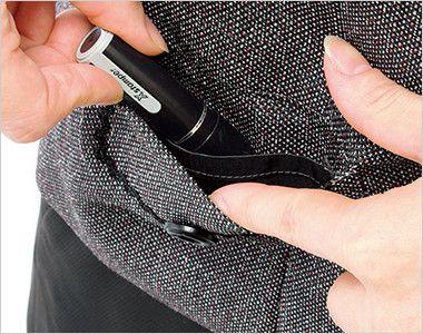 BONMAX LV1172 [通年]エミュ ベスト 無地 箱ポケット(右側小分けポケット付き)