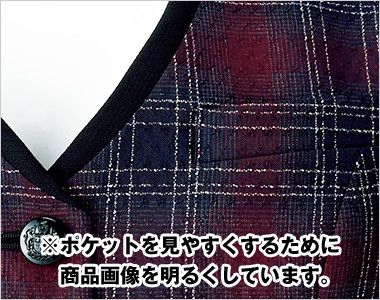 BONMAX LV1177 [通年]シャンテ ベスト 洗濯OK チェック ポケット付き