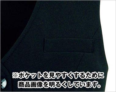 LV1736 BONMAX/フレキシー ニットベスト 無地 ポケット付き