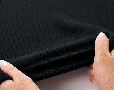 LV1739 BONMAX/ベルタ ベスト 無地 ストレッチ性のある素材