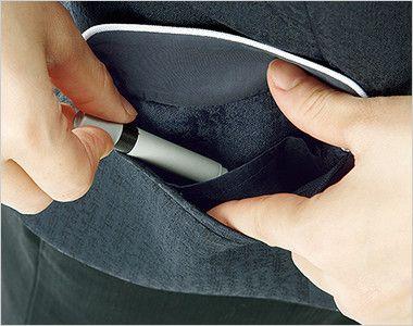 [在庫限り/返品交換不可]LV1743 BONMAX/グラデート ベスト ジャカード柄 フラップポケット(右側小分けポケット付き)