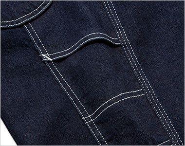 Lee LWP66001 ペインターパンツ(男性用) 定規等を収納できる左サイドにあるツールポケット