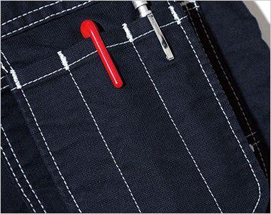Lee LWP66004 [通年]カーゴパンツ(男性用) 収納可能なペン挿しポケット付き