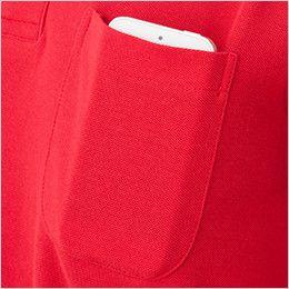 MS3116 LIFEMAX 2WAYカラーポロシャツ(男女兼用) ポケット付き