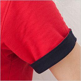 MS3116 LIFEMAX 2WAYカラーポロシャツ(男女兼用) 袖裏の配色で着こなし度がUP!