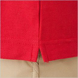 MS3116 LIFEMAX 2WAYカラーポロシャツ(男女兼用) スリット入り