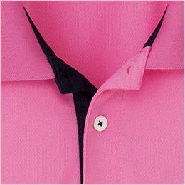 MS3117 ナチュラルスマイル 裾ラインリブ ドライポロシャツ(男女兼用) 前立の裏側には異なるカラーの生地を使用