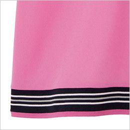 MS3117 ナチュラルスマイル 裾ラインリブ ドライポロシャツ(男女兼用) ライン入りリブ生地