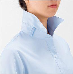 BONMAX RB4157 [通年]背中がニット地 着用時のストレスを軽減する『もっとすごい』長袖ブラウス 衿下のサイドにループが付いています