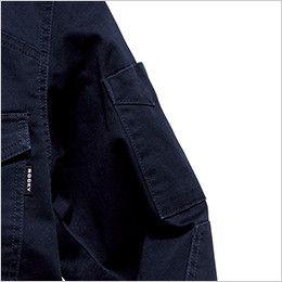 RJ0301 ROCKY フライトジャケット(女性用) ペンなどを収納できるポケット