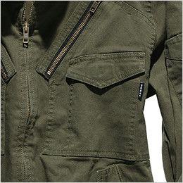 ROCKY RJ0905 ツイルフライトジャケット(男女兼用) フラップポケット