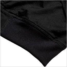 ROCKY RJ0908 ツイルMA-1ミリタリージャケット(男女兼用) 伸縮性に優れた裾リブ