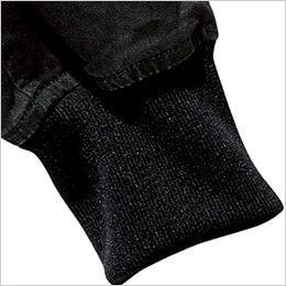 ROCKY RJ0908 ツイルMA-1ミリタリージャケット(男女兼用) 伸縮性に優れた袖リブ