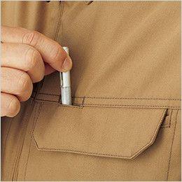 RJ0910 ROCKY ブルゾン(男女兼用) ツイル ポケットはペンホール付きフラップを使用