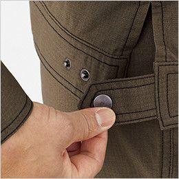 RJ0912 ROCKY ブルゾン(男女兼用) コーデュラファブリック 腰回りの動きやすさを高める、サイズ調整可能なタブ付き裾スリット