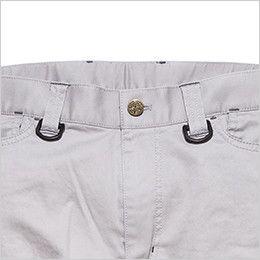 RP6901 ROCKY ストレッチ ドッグイアーパンツ(男女兼用) キーチェーンなどの取り付けに便利なDカン付き