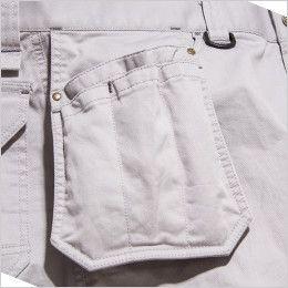 RP6901 ROCKY ストレッチ ドッグイアーパンツ(男女兼用) 作業時に工具を入れられる便利な道具ポケット