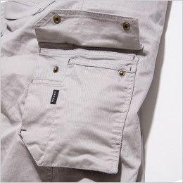 RP6901 ROCKY ストレッチ ドッグイアーパンツ(男女兼用) フロントポケットはスナップボタンで開閉できるフラップ仕様