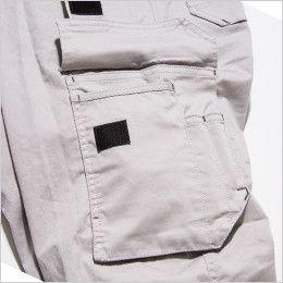 RP6901 ROCKY ストレッチ ドッグイアーパンツ(男女兼用) フロントポケットは便利なペン差し付き(2本)