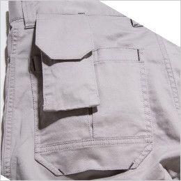 RP6901 ROCKY ストレッチ ドッグイアーパンツ(男女兼用) バックポケットは携帯・スマホが収納できるポケット付き