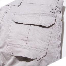 RP6901 ROCKY ストレッチ ドッグイアーパンツ(男女兼用) バックポケットはフラップポケットで物が落ちにくい