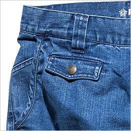 ROCKY RP6903 デニムカーゴパンツ(男女兼用) フラップ付きのコインポケットを配置